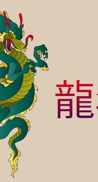 Hidden Dragon – The rise of the Chinese hacker